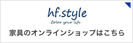 hf_style