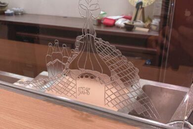 横浜市 割烹料理屋